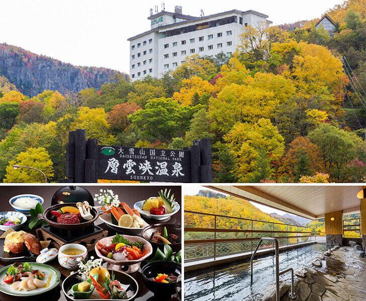層雲峡温泉ホテル大雪の紅葉の中の外観と料理と露天風呂写真