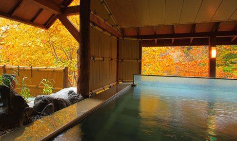定山渓ビューホテルの紅葉の露天風呂