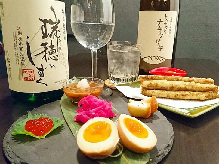 北海道産BARかま田のおつまみと北海道の日本酒