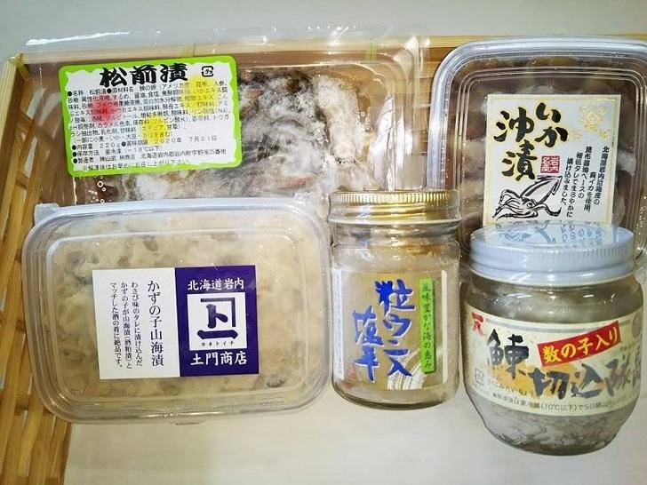 海産物セット(松前漬・にしん切込隊長・イカ沖漬・粒うに塩辛・山海漬)の写真