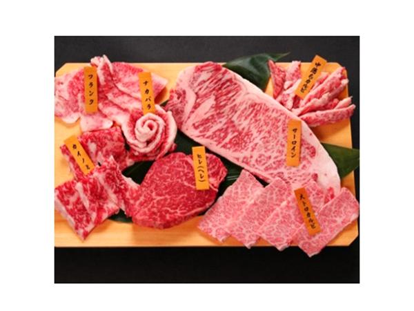ウエムラ牧場 白老牛焼肉7種盛 白老