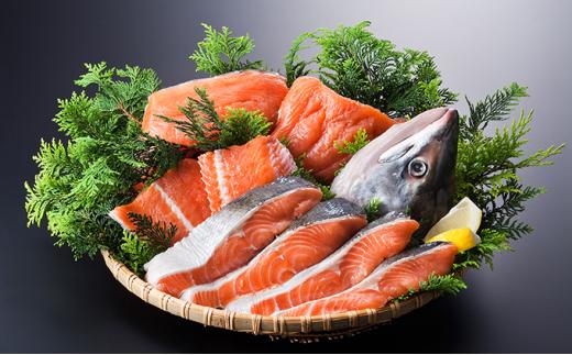 えりも町の返礼品 北海道産新巻鮭姿切身