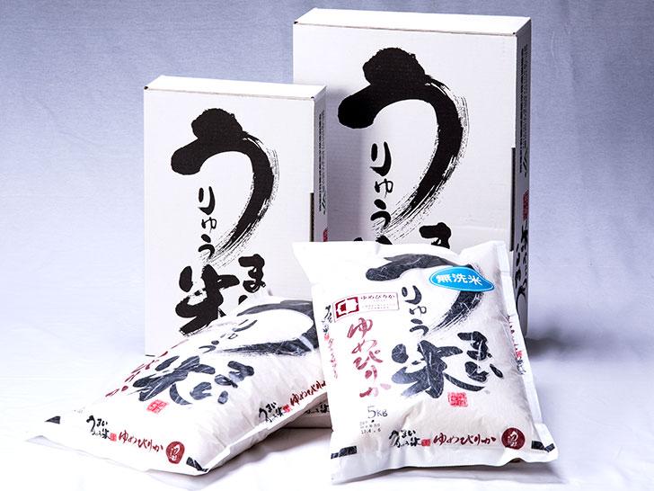 うりゅう米ゆめぴりか(無洗米)定期便 年12回お届け(5kg)