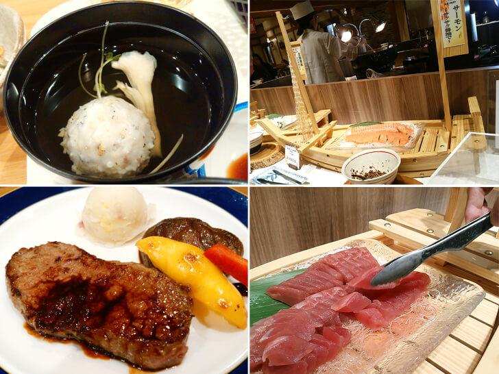 【朝陽亭】早紅葉(夕食)/先椀・お造り・強肴