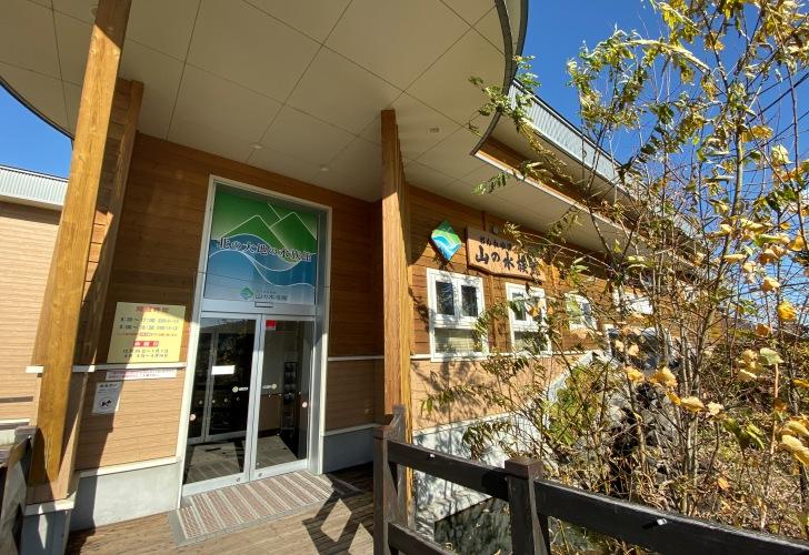 北の大地の水族館。淡水魚の展示をメインにしています。