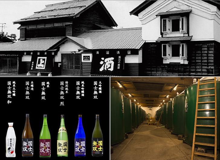 北の老舗酒蔵「高砂酒造」