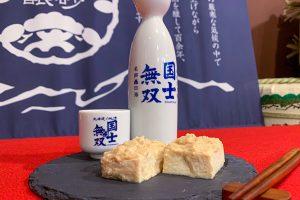 玄人衆豆腐の吟醸粕味噌漬