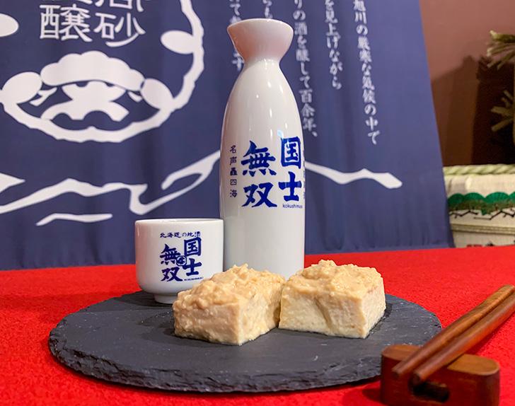 高砂酒造×湧水の里がコラボした玄人衆豆腐の吟醸粕味噌漬