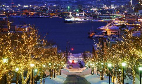 函館、冬の八幡坂の夜景