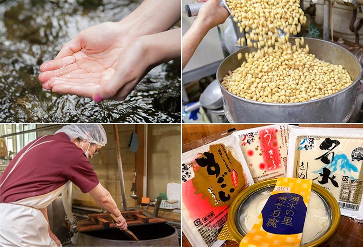 玄人衆豆腐の吟醸粕味噌漬~湧水仕込み~
