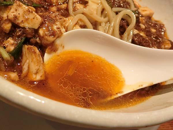 麻婆麺のスープ