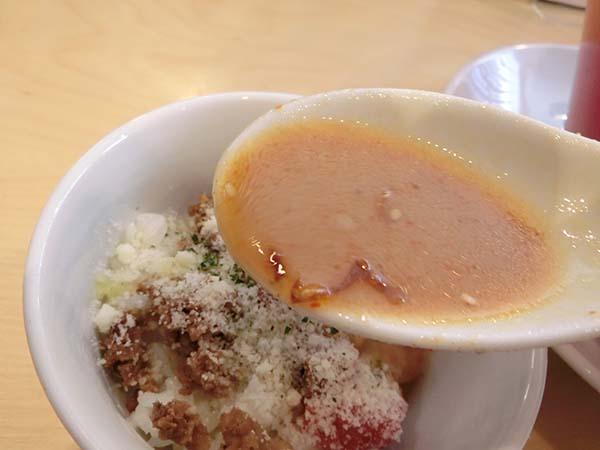ミニリゾットにスープをかける