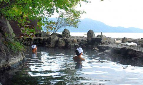丸駒温泉天然露天風呂