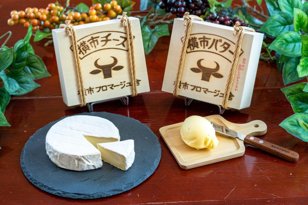 最高純度横市バターとカマンベールタイプチーズのセット