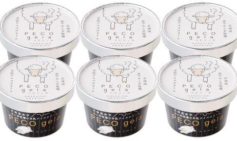 Peco・Gelaの羊乳アイスクリーム