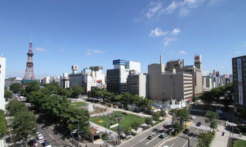 札幌市アイキャッチ