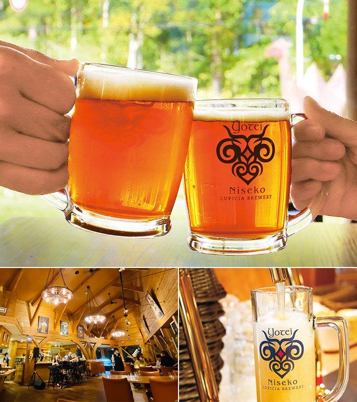 ルピシア羊蹄山麓ビール