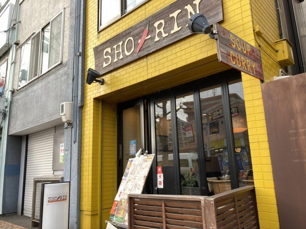 SHO-RIN_外観