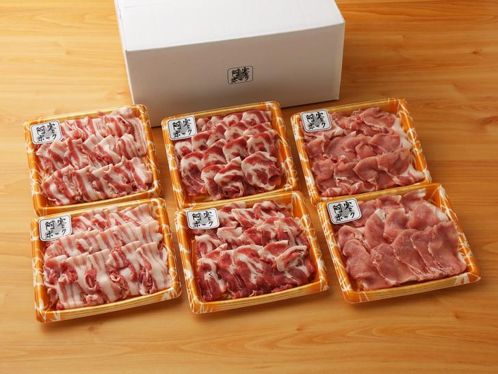釧路市返礼品3しゃぶしゃぶ食べ比べセット