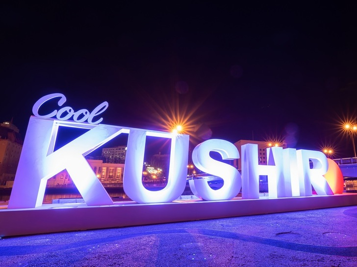 釧路市スポット1文字モニュメント