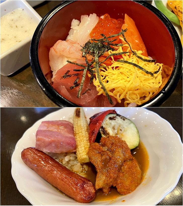 ラビスタ函館 海鮮丼とスープカレー
